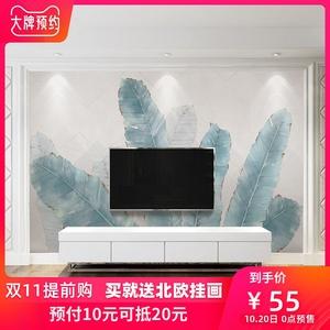 北欧风格无纺布墙纸影视墙现代简约电视背景墙壁纸卧室芭蕉叶墙布