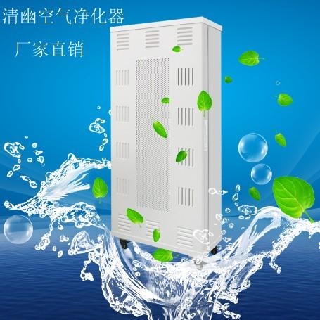 [清幽空气净化空气净化器]FFU家用空气净化器 除粉尘雾霾二手月销量0件仅售880元