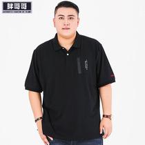 180-330斤胖子超大码polo衫男大码短袖翻领潮流宽松半袖商务衬衫7
