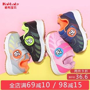 儿童鞋子男男童运动鞋春秋3岁宝宝休闲运动鞋防滑软底小童鞋透气