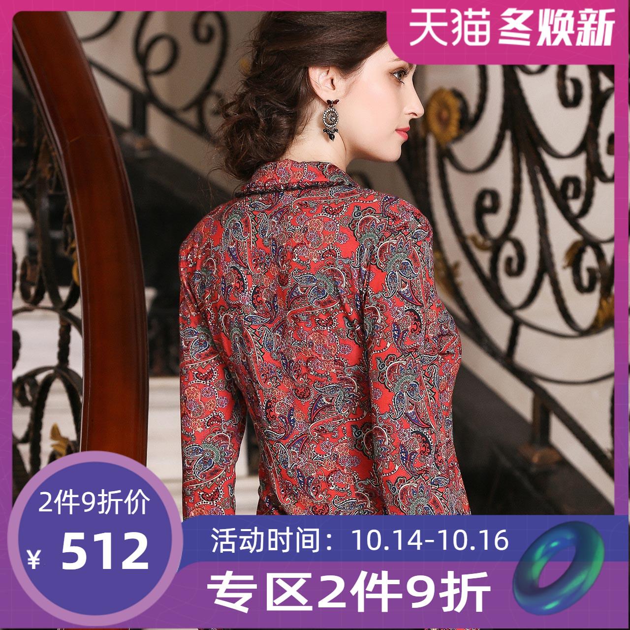 沐兰秋装长袖衬衫女修身百搭印花翻领上衣中国风收腰显瘦衬衣气质