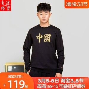 中国李宁2021新款春季男女国潮卫衣