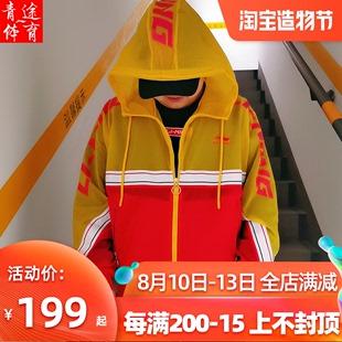 中国李宁运动风衣2020春夏新款男女时尚潮流防晒皮肤衣AFDP125