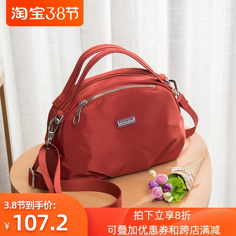New womens bag in autumn and winter 2020