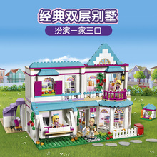 LEGO flagship store official website good friend 41314 Stephanie's house LEGO children's girl building block toy