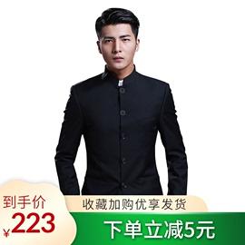 中国风秋季唐装套修身立领男士青年休闲古风外套汉服中山装上衣