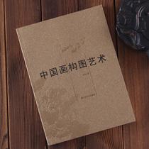 宣紙畫仿古裝飾畫清王溪山紅樹圖國畫山水豎幅原大復制畫
