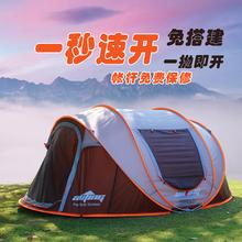 全自动户外室内野外露营手抛速开帐篷加厚野营防风防雨防晒帐篷