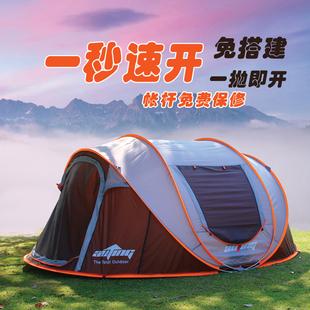 全自動户外室內野外露營手拋速開帳篷加厚野營防風防雨防曬帳篷