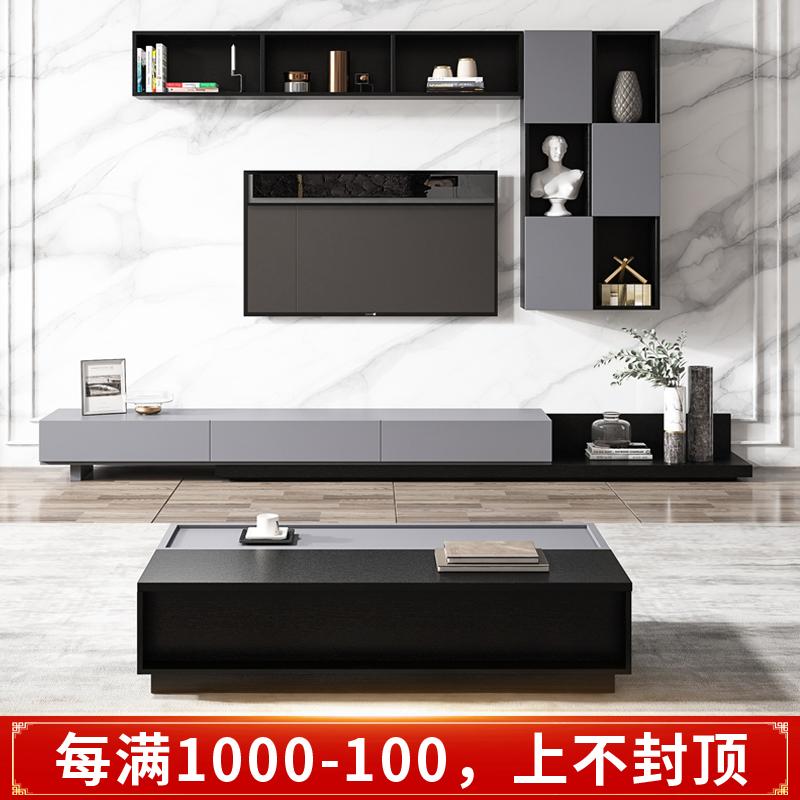 大小戶型簡約現代北歐可伸縮電視柜茶幾組合客廳家具儲物吊掛壁柜