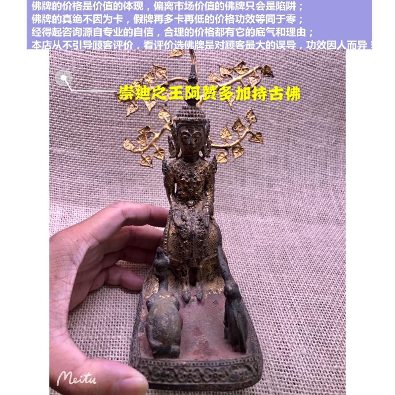 Буддийские принадлежности Артикул 628815006993