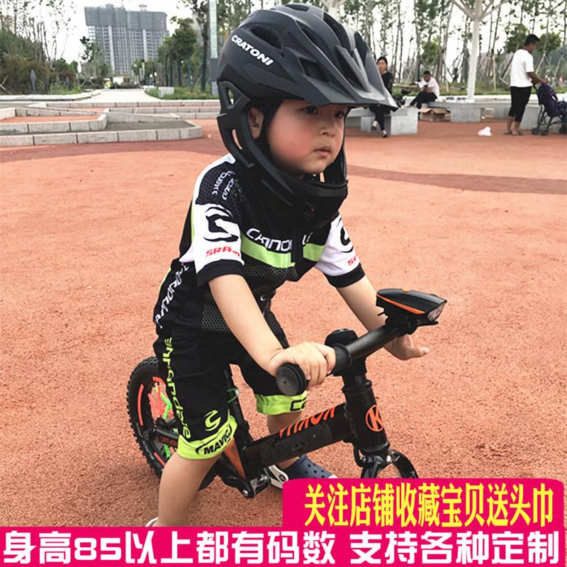 定制夏季反光平衡车儿童骑行服短袖运动套装自行车赛车表演轮滑服