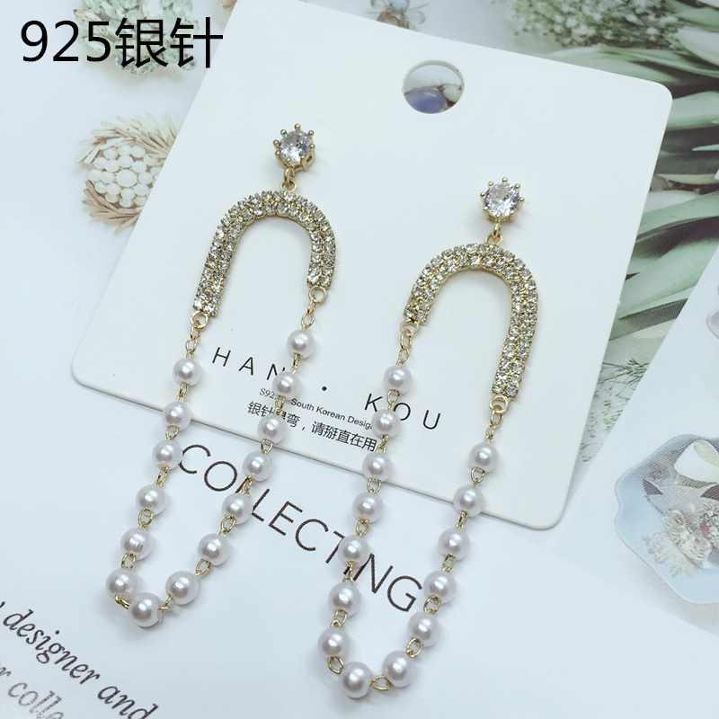 Round face for sterling silver sexy temperament versatile diamond pearl tassel big circle retro harbour style autumn and winter Earrings
