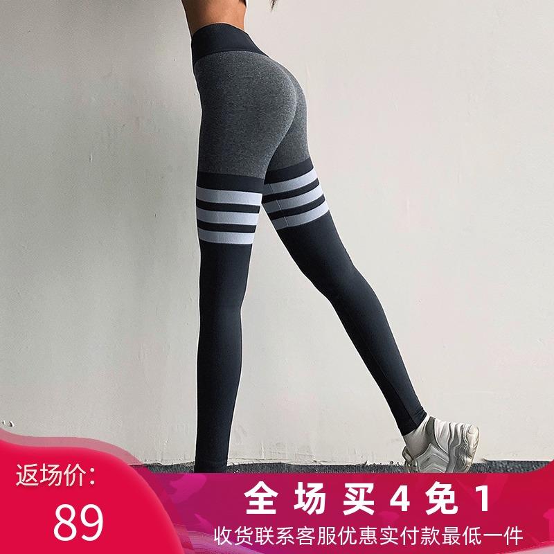 为什么女性穿紧身裤会有三角:瑜伽裤勒出唇印
