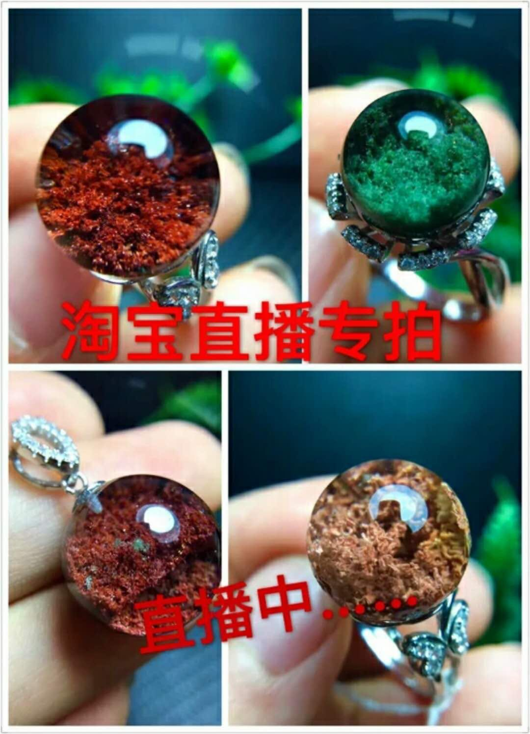 厂家直销淘宝直播幽灵发晶转运珠戒指吊坠石榴石发晶手链幽灵球球