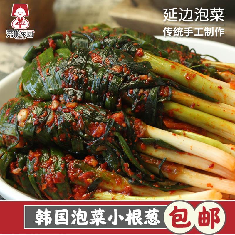 秀彬家園 韓國泡菜小根蔥 韓式小蔥泡菜延邊朝鮮族香蔥腌蔥頭咸菜