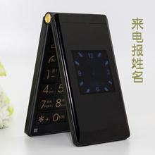 LT30 来电报姓名电信翻盖双卡双待老年人手机双模三全网通LOOTIN