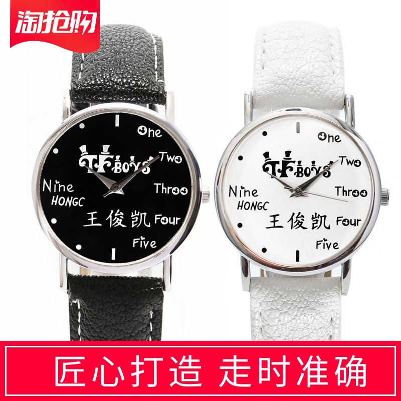 Tfboys, Wang Junkai, Wang Yuanyi, Qianxi, the same waterproof watch a16 for boys and girls