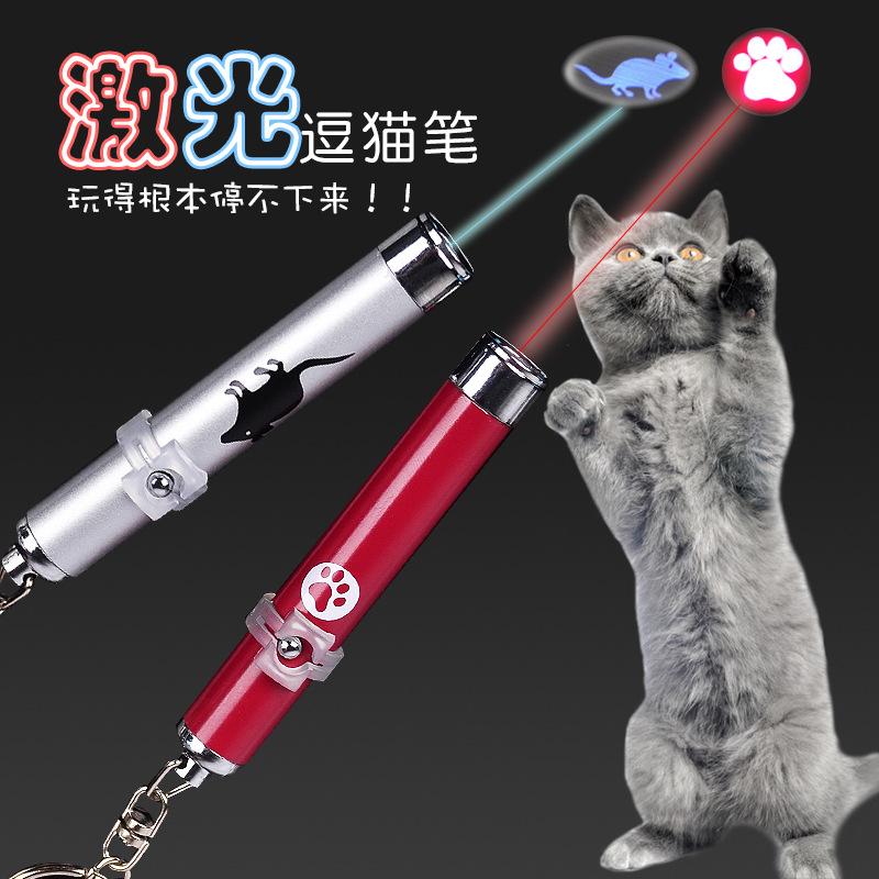 激光逗猫棒红外线逗猫笔激光灯激光棒老鼠小鱼幼猫玩具宠物猫用品