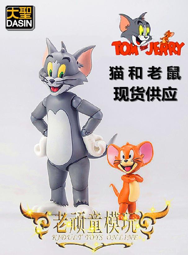 现货包邮 猫和老鼠 GT 大圣模型 TOM and JERRY 汤姆和杰瑞 可动