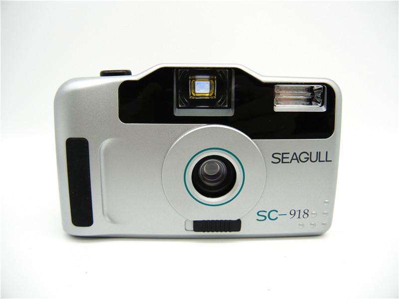 全新海鸥sc918全自动胶卷相机 便携式135定焦傻瓜复古照相机 学生