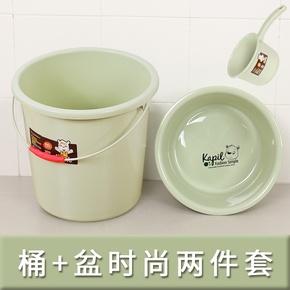 水桶家用塑料小水桶手提大号加厚圆桶学生宿舍洗澡桶盆套装洗车桶