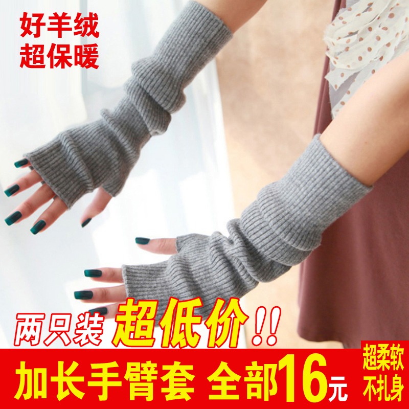 Cashmere wool arm sleeve sleeve womens autumn and winter long gloves knitted extra warm false sleeve wrist arm cover