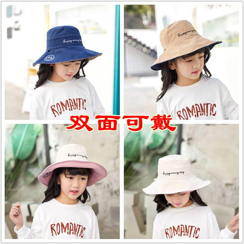 Baby double faced fishermans hat summer childrens basin hat big childrens sun in spring and autumn and summer sun protection for boys and girls