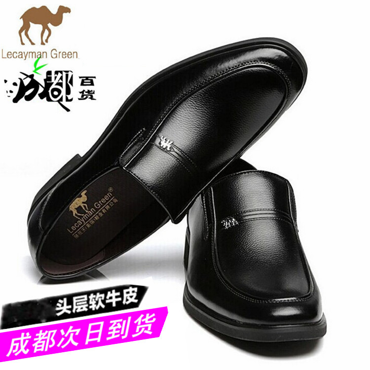 Genuine genuine leather business suit mens leather shoes professional work mens shoes breathable soft leather overshoot casual dads shoes
