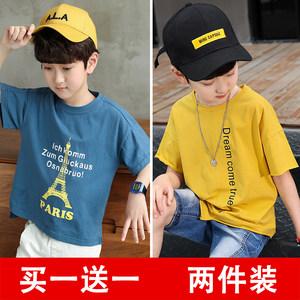 童装T恤男童短袖夏装2020年新款儿童半袖t体恤中大童纯棉夏季背心