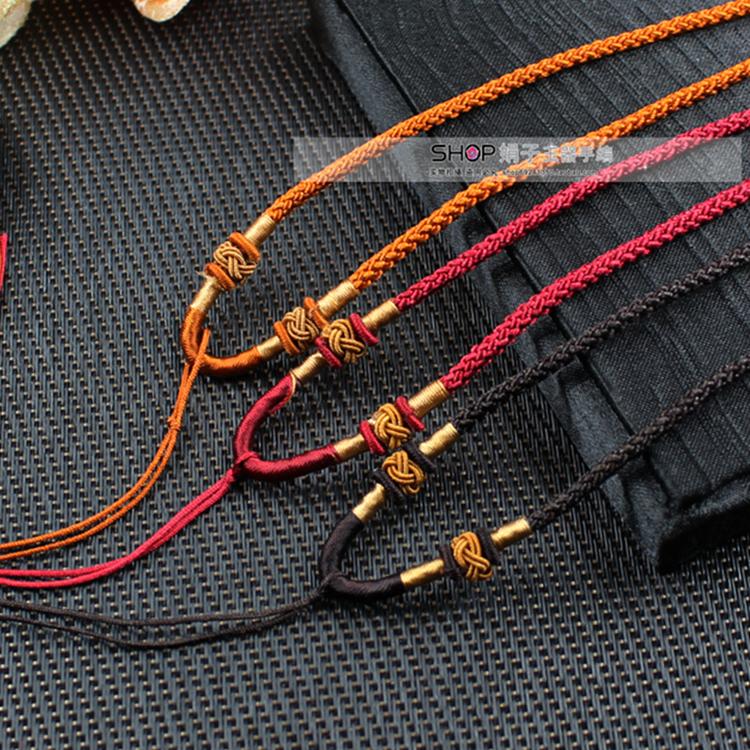 挂坠绳手工编织挂绳高档项链玉佩吊坠挂件配饰玉珠子翡翠男女绳子