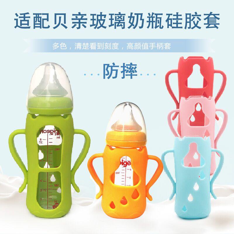 Ручки для бутылочек Артикул 586168814328