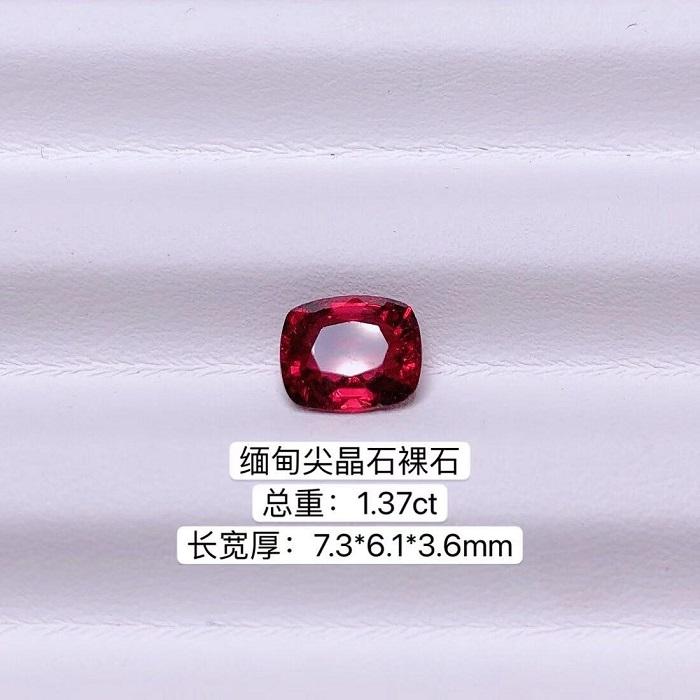 Изделия из шпинеля Артикул 632136810118