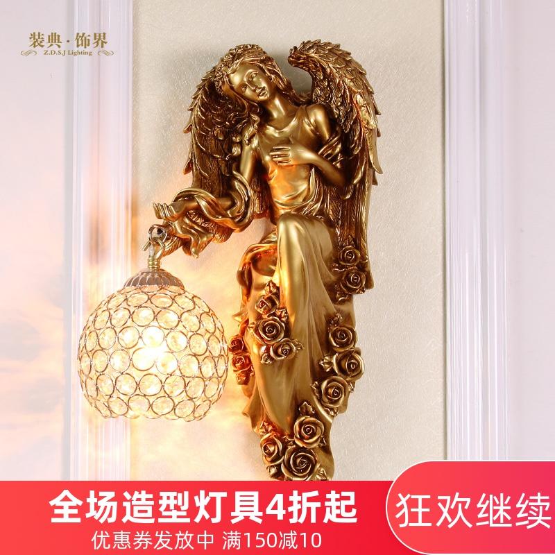 欧式天使壁灯led客厅背景墙美式创意卧室楼梯过道走廊装饰床头灯