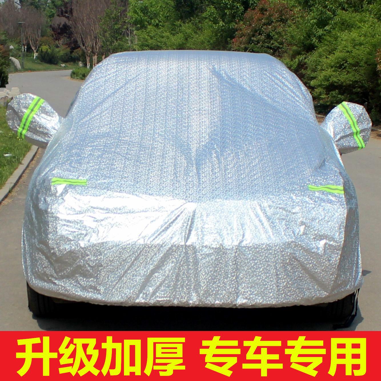 15新款别克英朗13 14老款GT专用车衣车罩防雨防晒XT加厚车套雨罩