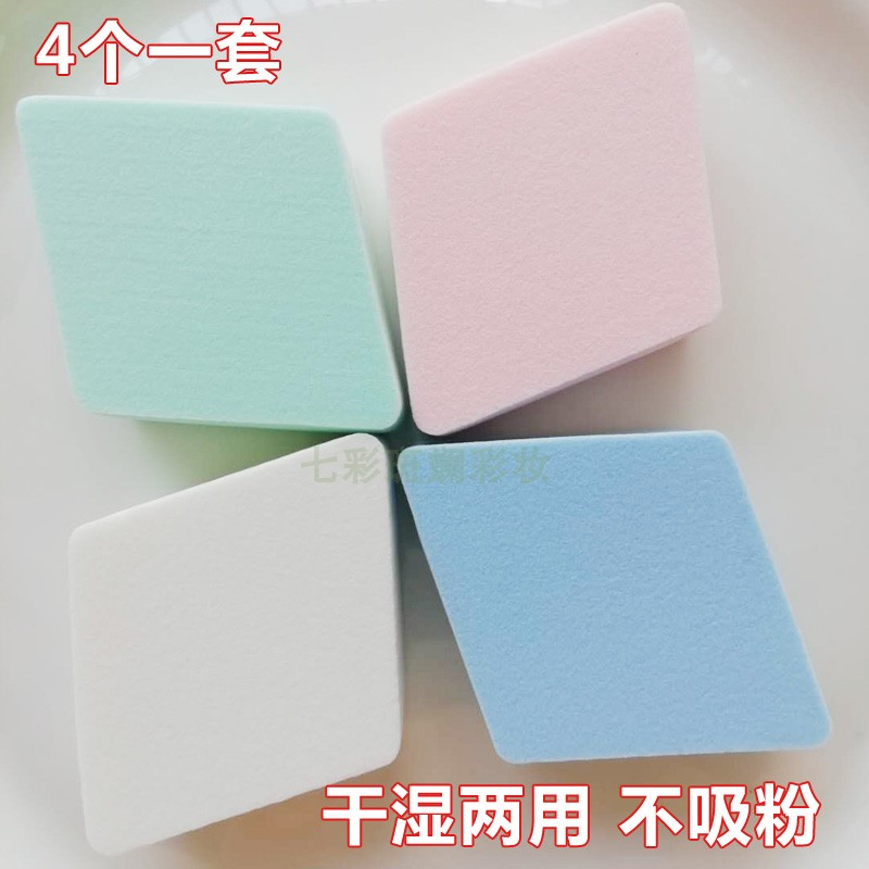Dry and wet triangle makeup artist special diamond cotton powder puff sponge without powder 4 beauty tools