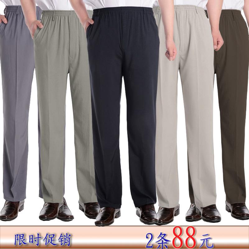 中老年レジャーパンツ男性薄手のシミュレーション糸の緩い父親の服の緩い腰の長いズボンの夏の男性のズボンの高腰の深い股の間