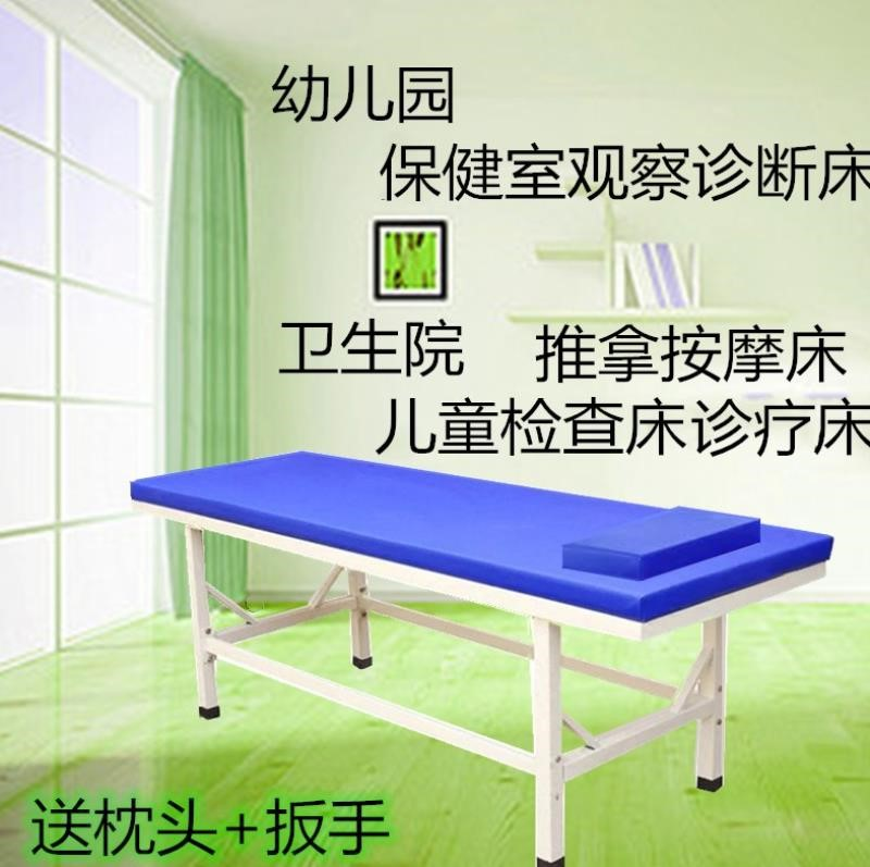 Children massage bed health room children examination bed diagnosis and treatment bed kindergarten health care room observation bed diagnosis bed