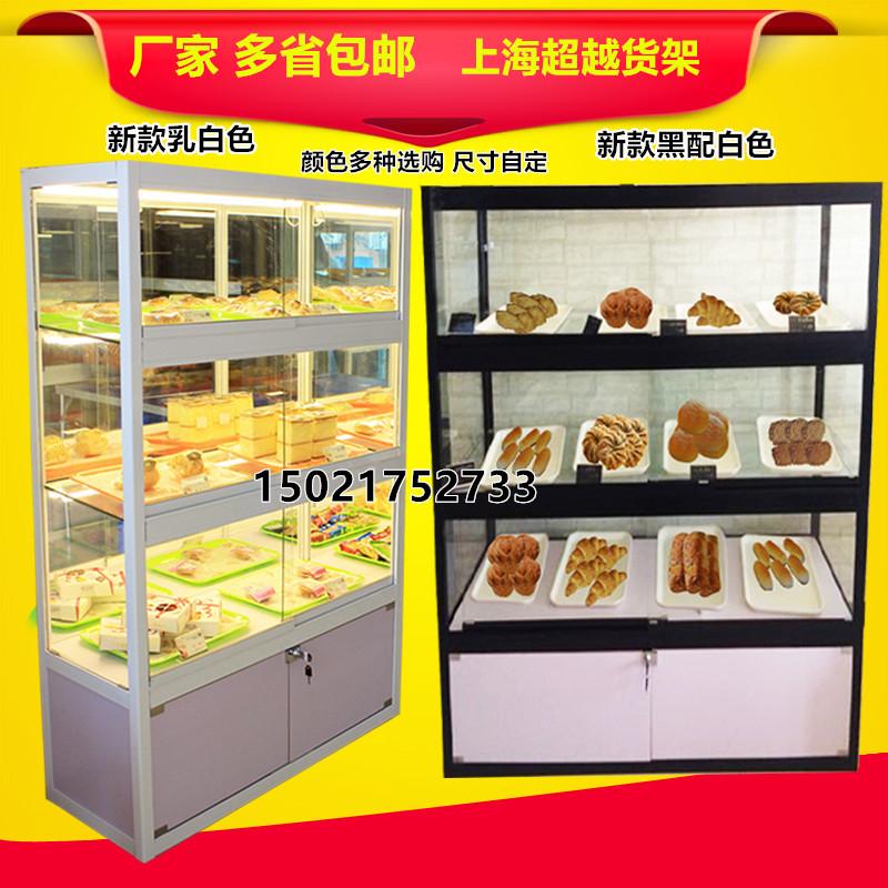 [面] пакет [货架面] пакет [柜展柜模具柜生日蛋糕展示柜中岛边柜食品面] пакет [展示柜]