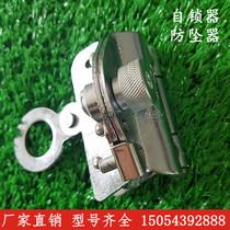 安全绳自锁器钢丝绳自锁扣高空锁绳器吊篮自锁器下吊防坠器自锁卡