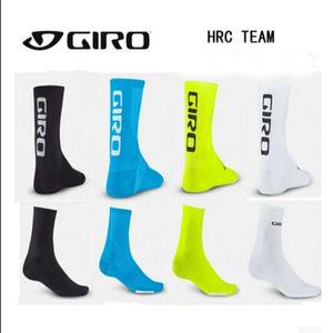 GIRO长筒骑行袜运动袜速干吸汗透气耐磨四季通用山地自行车袜包邮
