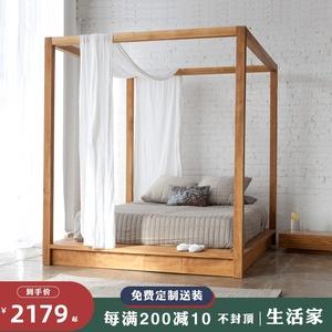 实木双人床现代简约四柱架子床榻榻米1.5 北欧主卧家具民宿可定制