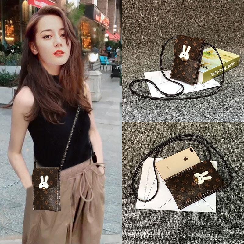夏季手机包女斜挎韩版百搭2021新款迷你竖款轻便时尚可爱零钱小包