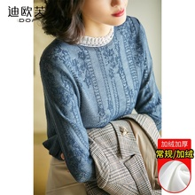 Plush and thickened knitted lace bottoming blouse for women's autumn and winter 2019 air lace half high collar with long sleeve top