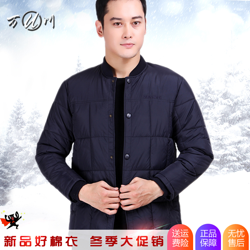 [winter promotion] middle aged and old peoples thickened inner timid cotton padded jacket, inner and outer cotton padded jacket, winter father cotton padded jacket, mens jacket