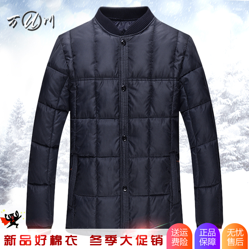 Middle aged and old mens down cotton padded jacket for autumn and winter
