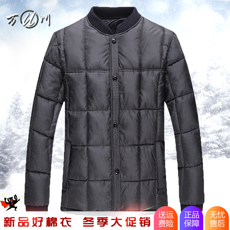 Middle aged and old mens cotton padded jacket winter down cotton fathers collar, inner liner, T-shirt, thickened cotton padded jacket for men
