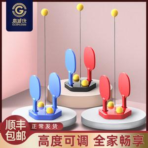 弹力软轴训练器专业儿童家用乒乓球