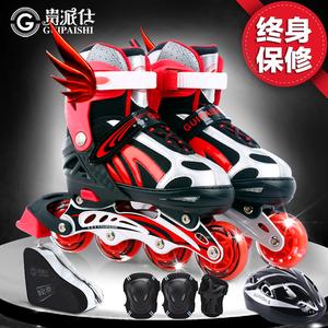 溜冰鞋儿童全套装直排轮滑旱冰男童女童初学者中大童套装专业成年