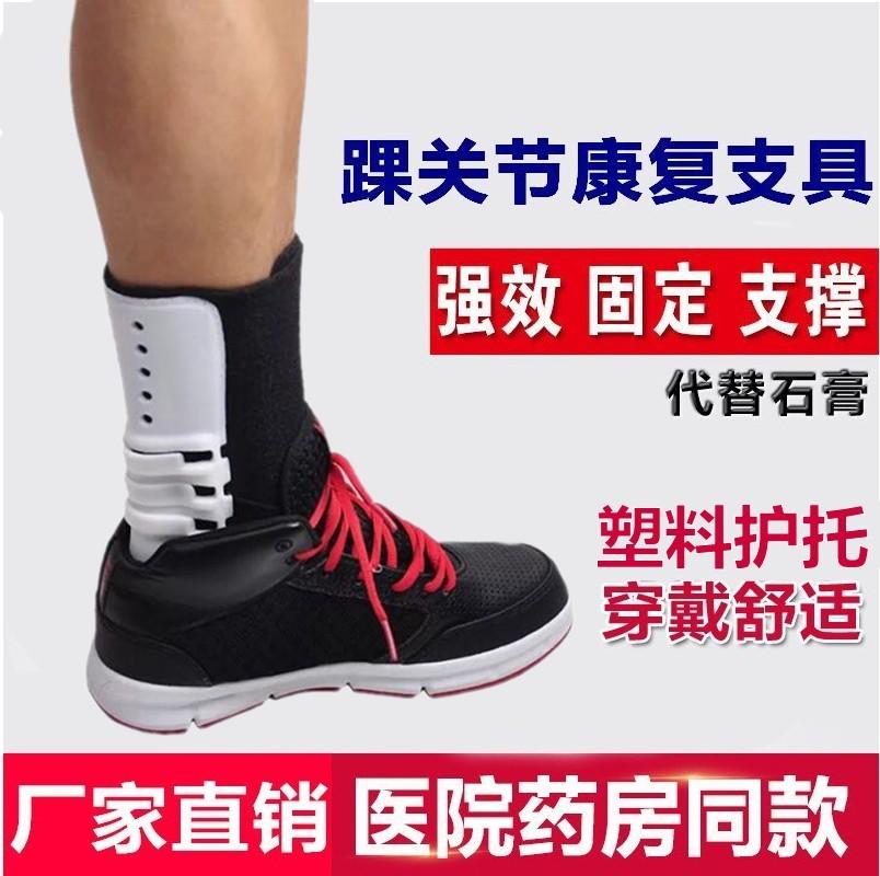 Рабочая обувь Артикул 577659862101